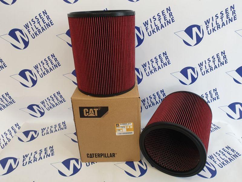 Фильтр воздушный CAT 177-7375
