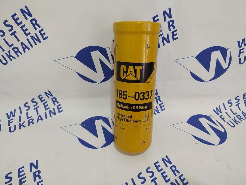 Фильтр гидравлический CAT 185-0337