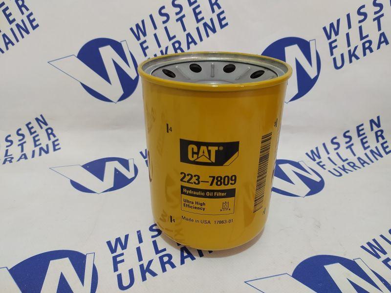 Фильтр гидравлический CAT 223-7809