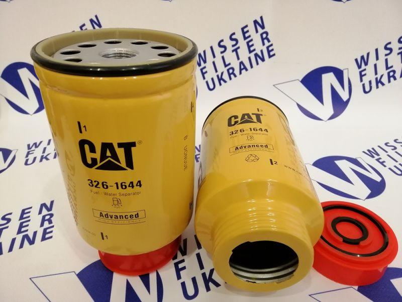 Фильтр топливный CAT 326-1644