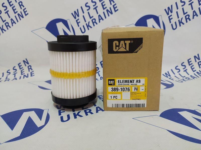 Фильтр гидравлический CAT 389-1076
