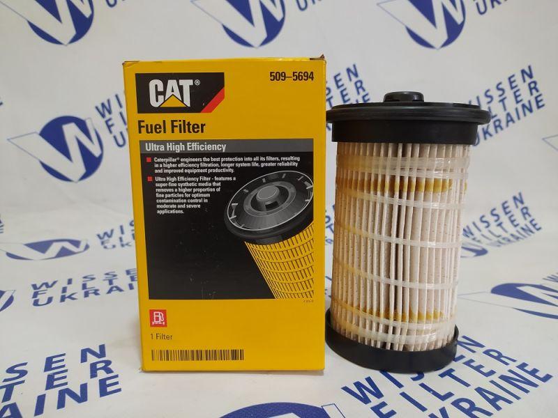 Фильтр топливный CAT 509-5694