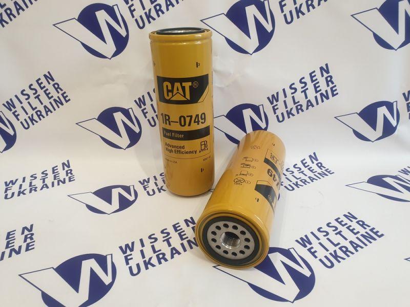 Фильтр топливный Claas 7992080>>0007992080
