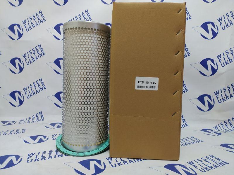 Воздушно-масляный сепаратор FILSAN FS516