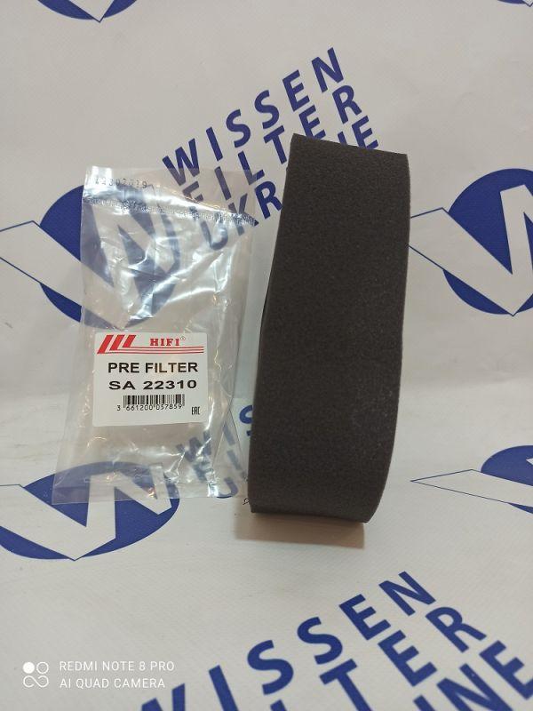 Фильтр воздушный HIFI SA22310