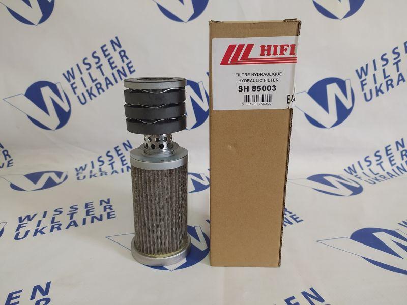 Фильтр гидравлический HIFI SH85003